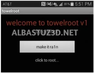 Your device will automatically reboot after the rooting process to signify successful rooting.